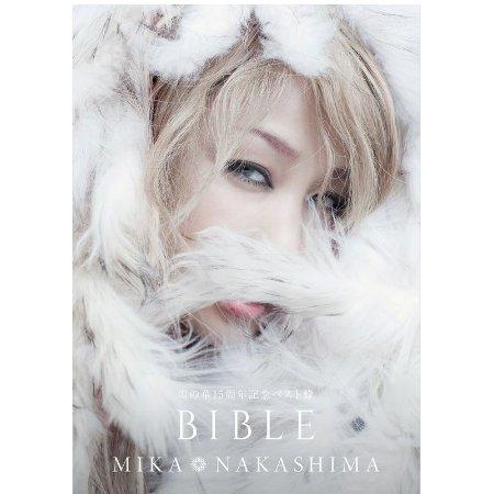 中島美嘉 / 雪花15週年紀念精選 BIBLE【3CD+BD初回盤】(Mika Nakashima / BIBLE (3CD+BD))