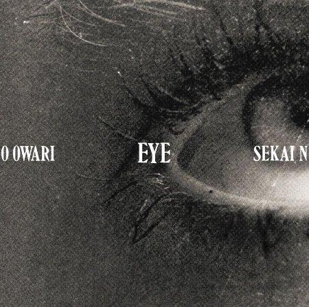 世界末日 / Eye【CD+DVD初回盤】