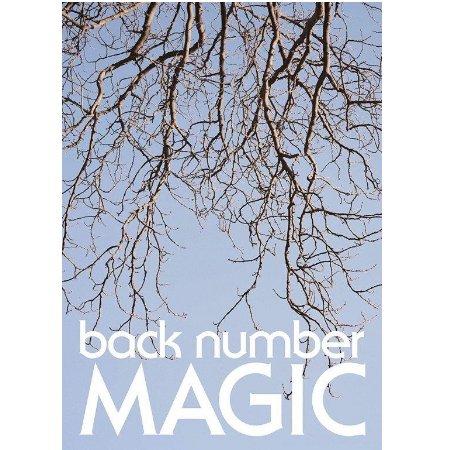 back number / MAGIC CD+DVD+豪華寫真集