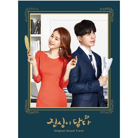 電視原聲帶 / 觸及真心 韓劇原聲帶 全專輯
