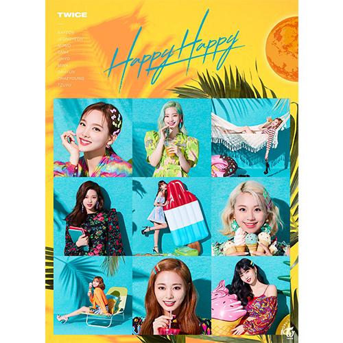 TWICE 日版 Happy Happy 第四張單曲 初回限定盤B (日本進口版)