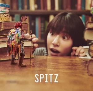 SPITZ / 找到 (CD)