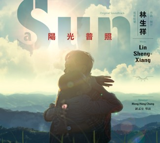 林生祥 Lin Sheng Xiang/《陽光普照》電影原聲配樂