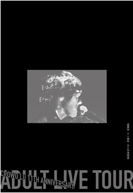 盧廣仲 / 11週年 大人中演唱會 LIVE 2CD+BD Boxset