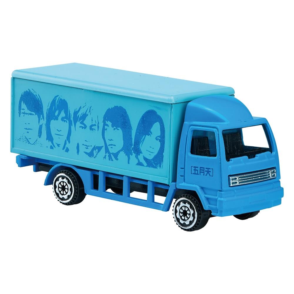 [五月天 Just Rock It 2020 藍 BLUE] 人生海海 你要去哪裡 小貨車