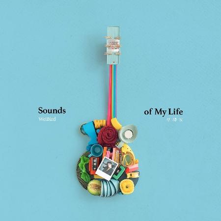 韋禮安 / Sounds of My Life