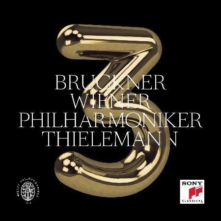布魯克納:第3號交響曲 / 提勒曼 & 維也納愛樂管弦樂團 (1877 諾瓦克版)