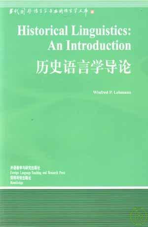歷史語言學導論 : an introduction = Historical linguistics