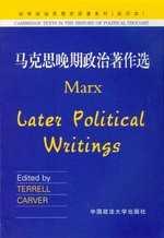 馬克思晚期政治著作選^(英文影印版^)