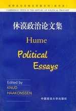 休謨政治論文集 英文影印版