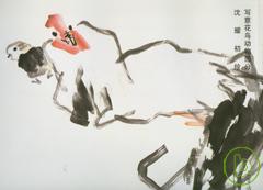 榮寶齋畫譜^(194^)︰寫意花鳥動物部分