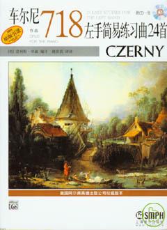 車爾尼左手簡易練習曲24首:作品718^(附贈CD^)