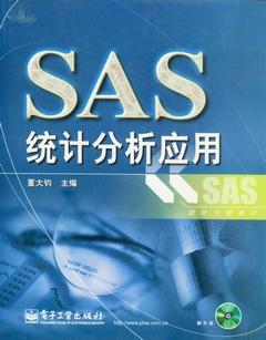 SAS統計分析應用^(附贈CD~ROM^)