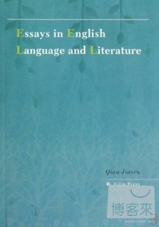 Essays in English Language and Literature:英語語