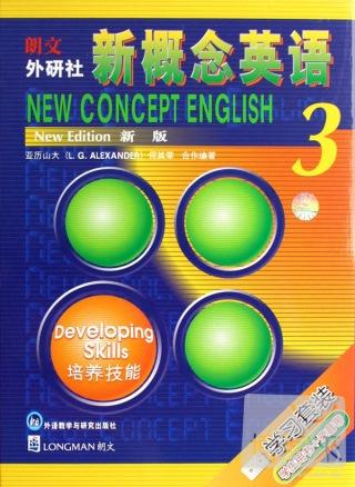 朗文外研社:新概念英語學習套裝 3 學生用書 3錄音帶