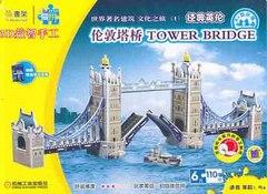 Q書架‧愛拼 3D益智 ︰倫敦塔橋TOWET BRIDGE