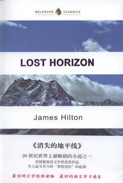 消失的地平線 Lost Horizon^(英文^)