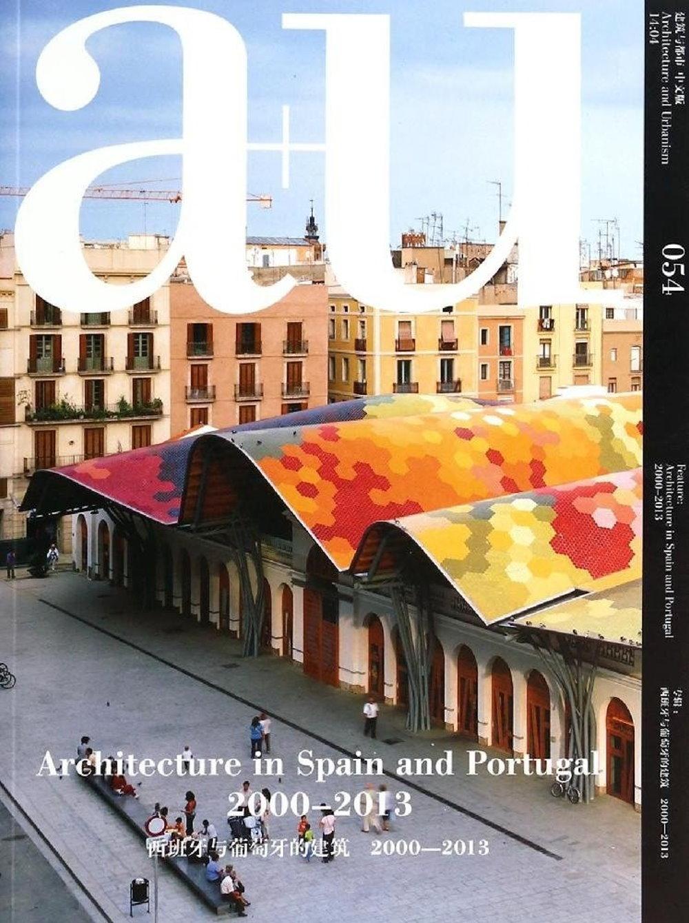 建築與都市—西班牙與葡萄牙的建築 2000-2013