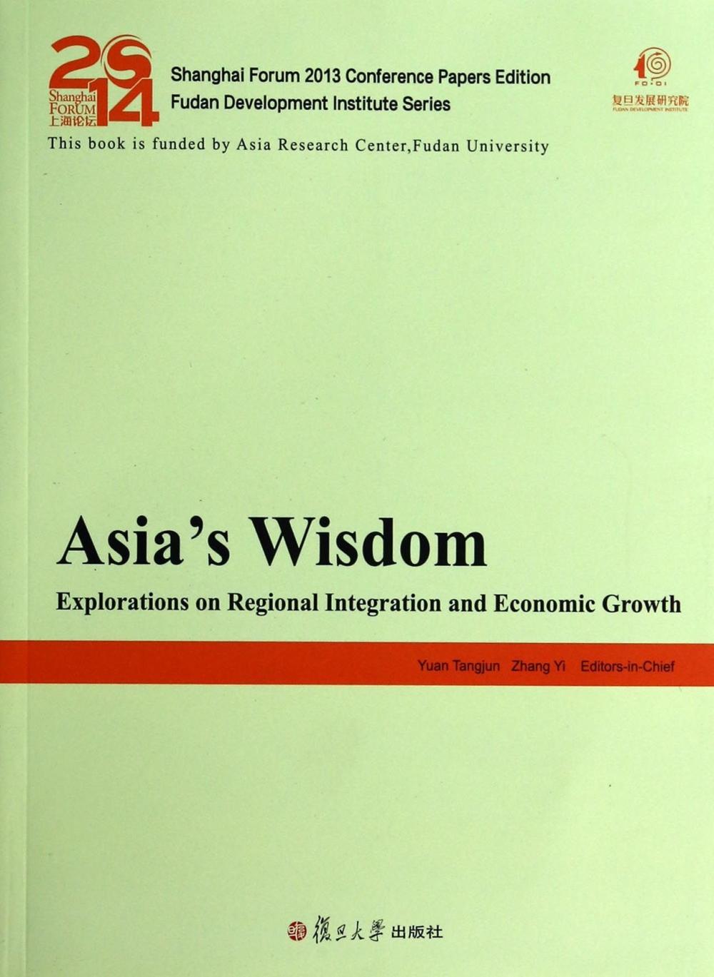 亞洲的智慧:區域一體化和可持續發展的探索:英文