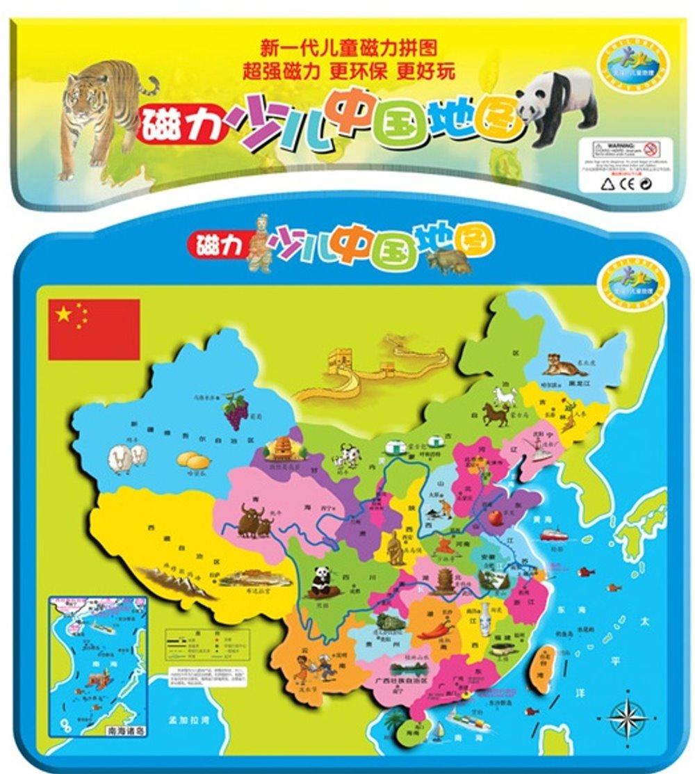 磁力拼版拼圖系列·少兒中國地圖