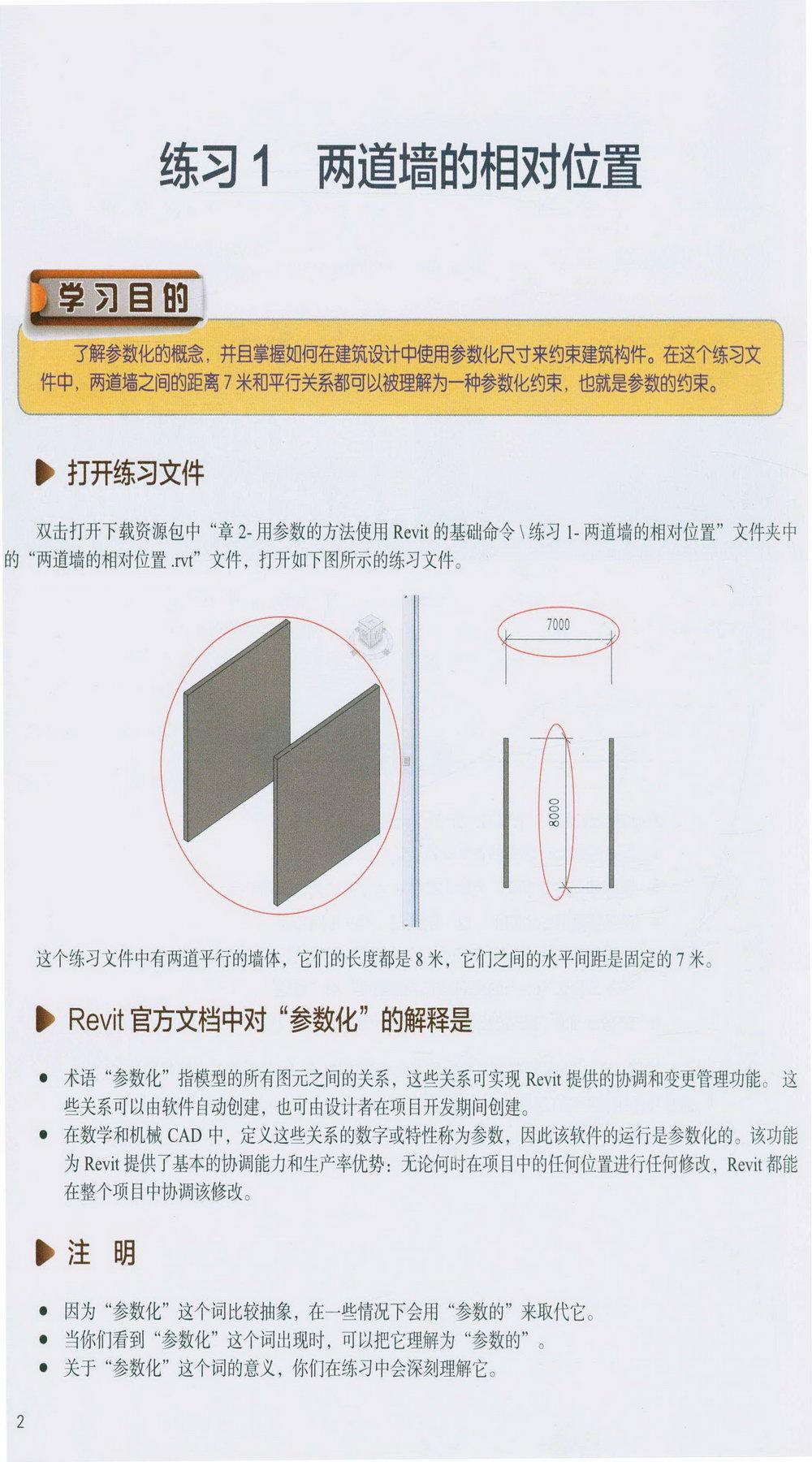 http://im2.book.com.tw/image/getImage?i=http://www.books.com.tw/img/CN1/140/46/CN11404623_b_01.jpg&v=5894eb5d&w=655&h=609