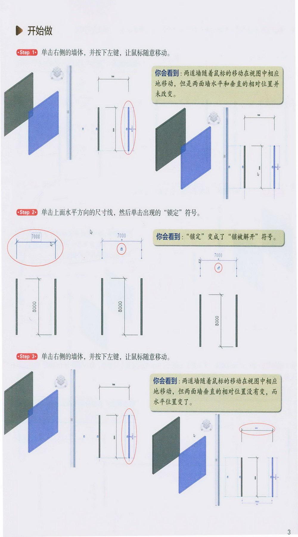 http://im1.book.com.tw/image/getImage?i=http://www.books.com.tw/img/CN1/140/46/CN11404623_b_02.jpg&v=5894eb5d&w=655&h=609