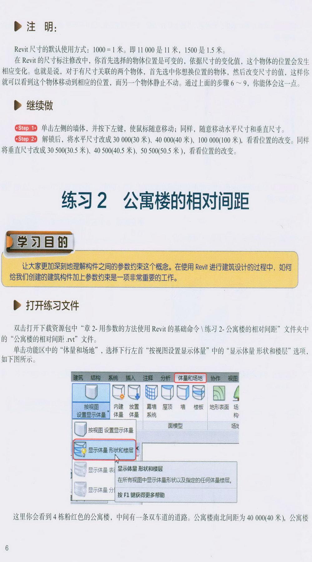 http://im2.book.com.tw/image/getImage?i=http://www.books.com.tw/img/CN1/140/46/CN11404623_b_05.jpg&v=5894eb5d&w=655&h=609