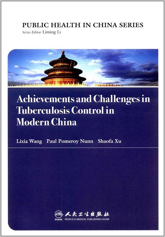中國公共衛生:結核病防治實踐 英文版 Public Health In China Ser