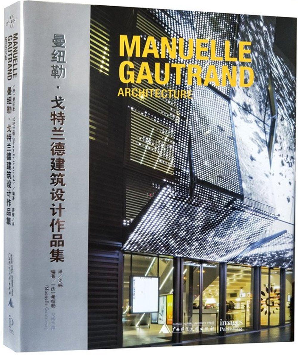 曼紐勒·戈特蘭德建築設計作品集
