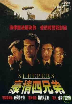 豪情四兄弟 Sleepers