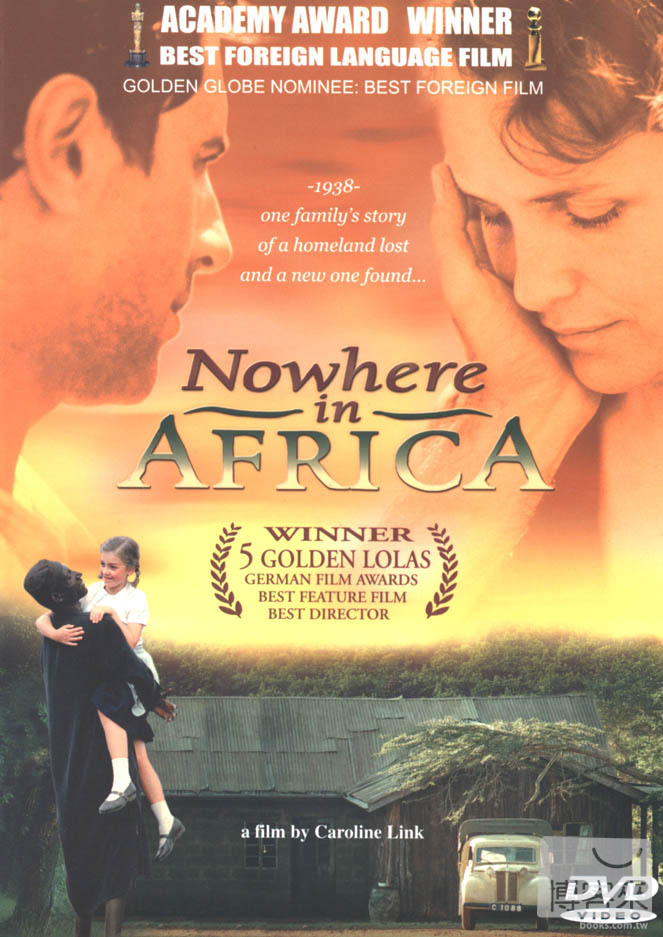 何處是我家 Nowhere in africa /