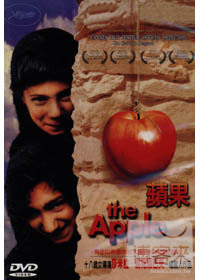 蘋果 =  The apple /