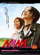 NANA娜娜 DVD