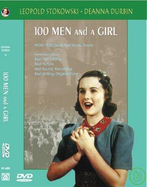 音樂家與名伶 =  100 men and a girl /