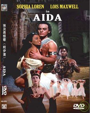 埃及長恨歌(阿伊達) =  AIDA /