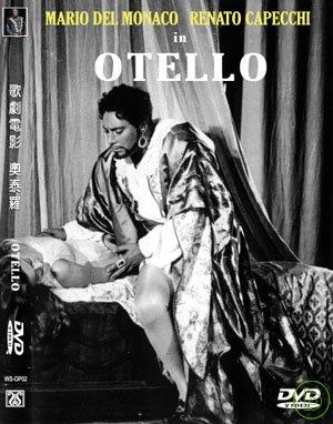 歌劇電影奧泰羅 Otello /