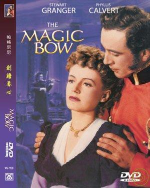 劍膽琴心 =  Magic bow /
