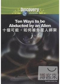 十個可能:如何被外星人綁架 DVD