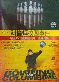 科倫拜校園事件DVD