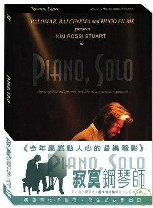 寂寞鋼琴師 Piano Solo /