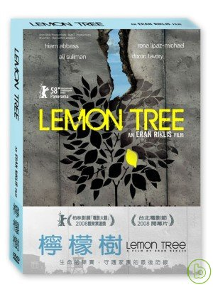檸檬樹 Lemon Tree /