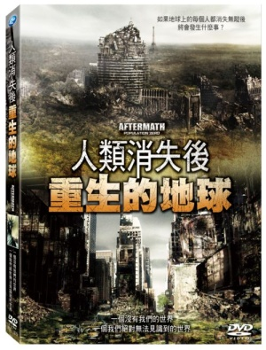 人類消失後 重生的地球 = Aftermath : population zero