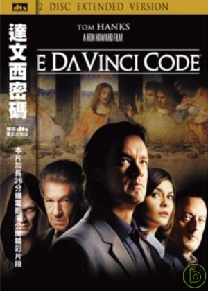 達文西密碼 =  The Da Vinci Code /