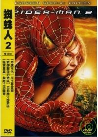 蜘蛛人2 Spider man 2 /