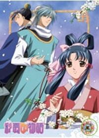 彩雲國物語 VOL~05 DVD