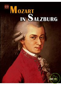 薩爾茲堡音樂神童~莫札特傳奇的一生 DVD