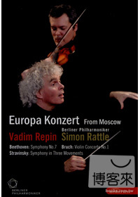 2008歐洲音樂會 柏林愛樂重返莫斯科 = European konzert from Moscow : Berliner Philharmoniker /