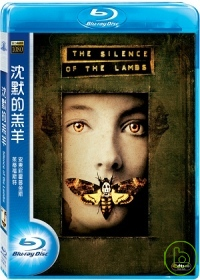 沉默的羔羊 (藍光BD)(The Silence Of The Lambs)