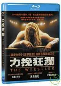 力挽狂瀾(家用版) The wrestler /