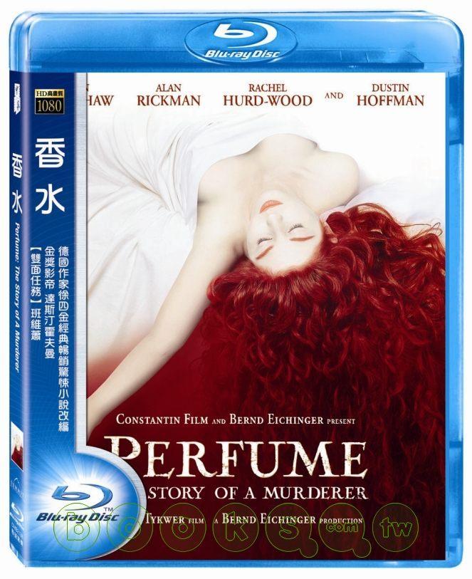 香水 (藍光BD)(Perfume)